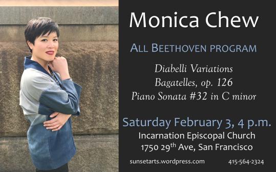 MonicaChewFeb032018